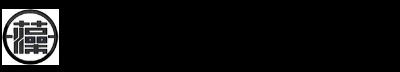 日藻工材株式会社